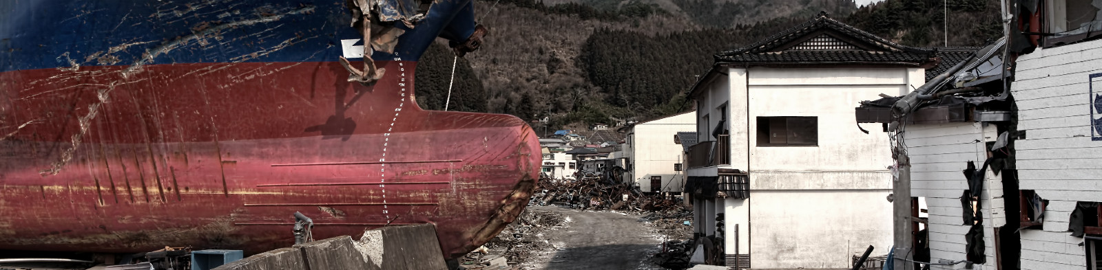Ship wrecked by Japan tsunami and earthquake
