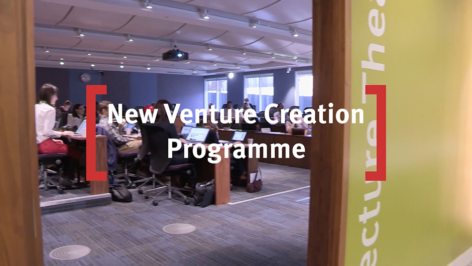 New venture programme at Cass Business School