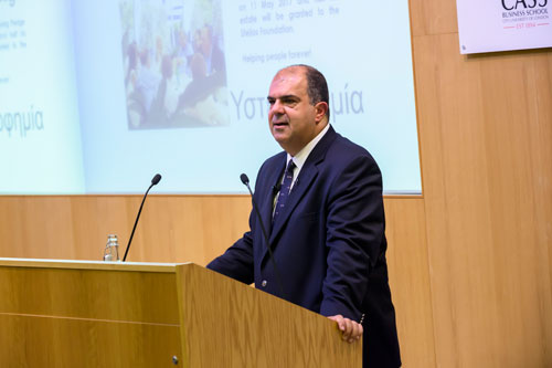 Stelios 125 Anniversary Lecture
