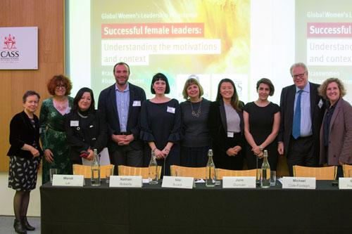 Global Women event